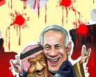 الحلف السعودي اليهودي