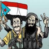 انقضاض العدوان السعودي الأمريكي على القضية الجنوبية