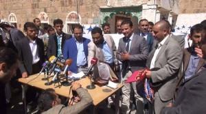 بالصور : اتحاد الاعلاميين اليمنيين يكرم قناة الميادين وعدد من القنوات و الصحف المحلية