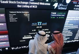 """مؤسسة """"موديز"""" الأميركية الموازنة السعودية تواجه عجزاً بـ 110 مليار دولار وتوضح الأسباب"""