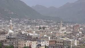 ورشة توعوية حول مرض نقص المناعة بمحافظة صنعاء
