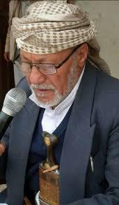 """قيادة محافظة صنعاء تنعي أمين عام محلي المحافظة السابق """"شيبان"""""""