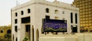 «الإفتاء» المصرية تتراجع وتعتذر لـ«آل سعود»: «إحنا آسفين يا ابن عثيمين»