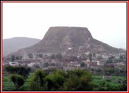 مديرية دمت بمحافظة الضالع جنوب اليمن