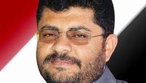 رئيس اللجنة الثورية العليا محمد علي الحوثي في اتصال للرئاسة الروسية