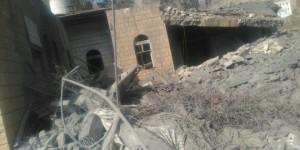 السعودية تعترف بقصف مستشفى تابع لمنظمة اطباء بلاحدود في صعدة
