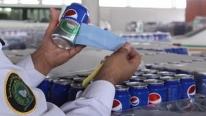"""مشروبات كحولية عليها لاصق الشركة اليهودية الصهيونية """"بيبسي"""" في السعودية ..! (صورة)"""