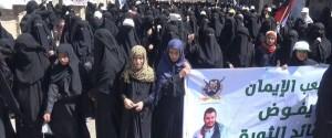 وقفة-احتجاجية-نساء-اليمن-صنعاء-5