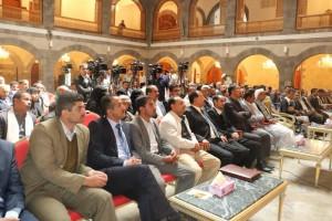 لاول مرة .... الاحزاب اليمنية تقر ميثاق شرف