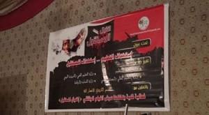 """العدوان السعودي يُدمر (1300) مدرسة يمنية في مختلف محافظات الجمهورية """"التفاصيل"""""""