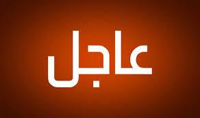 عاجل: القوة الصاروخية تستهدف تجمع لجنود العدو السعودي وآلياته خلف منفذ الطوال بجيزان