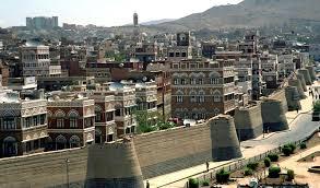 29 مليون ريال إيرادات مكتب واجبات محافظة صنعاء للربع الأول من العام الجاري