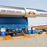 وزير النفط بن معيلي يشدد على ضرورة تفعيل نشاط شركة النفط وزيادة الإيرادات