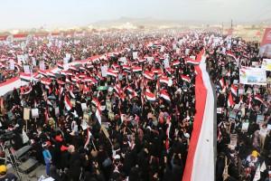 العلم اليمني يملأ الساحة