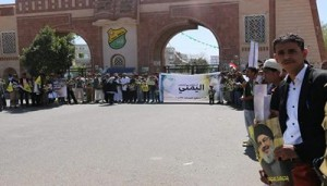 طلاب وطالبات صنعاء