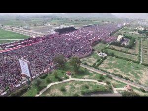 اكبر حشد