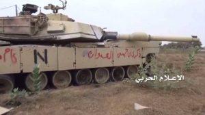 الإعلام-الحربي-يوزع-مشاهد-لتدمير-19-آلية-ومدرعة-ودبابة-في-جيزان5-768x431