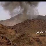 مصرع اعداد كبيرة من الجنود السعوديين وتطهير موقعين في نجران وتدمير 3 اليات في جيزان