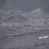 اغتيال قائد عسكري كبير في صفوف المرتزقة بحادث مدبّر بـ #مأرب