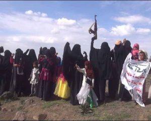 وقفة للقطاع النسائي بجبل النبي شعيب