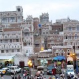 جمارك محافظة صنعاء تحصل على قرابة 4 مليار ريال حتى شهر ابريل الماضي