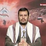 السيد عبدالملك الحوثي يعزي أسر شهداء الصالة الكبرى ويؤكد انه لولا امريكا لما كان هذا العدوان