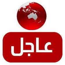 عاجل: بعد يوم على مصرع 70 مرتزق.. الجيش واللجان يطهرون مواقع في يام بنهم وسقوط عشرات القتلى والجرحى ويغتنمون اسلحة متنوعة