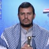 """رسالة هامة للشعب اليمني في محاضرة السيد عبدالملك بدر الدين الحوثي عن التعبئة العامة """"نص المحاضرة"""""""