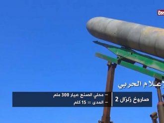 رصد بشائر النصر ليوم السبت 21 جماد الأولى 1438 والموافق 18_2_2017م