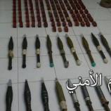 تفاصيل ضبط الاجهزة الامنية مخزن للاسلحة بحوزة اخدى الخلايا الارهابية بمنطقة الاعروش في خولان صنعاء