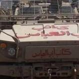 """انخراط مئات العناصر من داعش من جنسيات عربية وغربية في جماعة """"ابو العباس"""" واحياء تعز اولى الامارات رسمياً"""