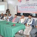 الصحة وقيادة محافظة صنعاء تقيم ندوة عن الكوليرا بـ مستشفی 22 مايو بضلاع مديرية همدان همدان