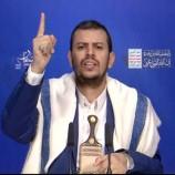 """السيد القائد عبدالملك الحوثي: يتحدث عن ولاية الامام علي ويستنكر موقف """"بعض"""" قوى الداخل تجاه العدوان ويُعلن عن كلمة قريبة له حول واقع البلد والمنطقة"""