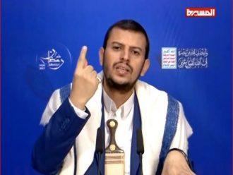 السيد القائد عبدالملك الحوثي : المفترض أن نترجم عداءنا لـ 'اسرائيل' الى مواقف عملية وحزب الله يشكّل جبهة مباشرة في مواجهتها