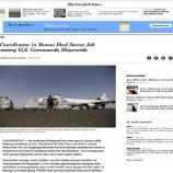 صحيفةٌ أمريكيةٌ تكشِفُ استغلال واشنطن للمنظمات الإنْسانية في اليمن في أعمال تجسسية