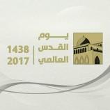 يومُ القدس العالمي.. فكرةٌ استلهمها مَن أطلقها… بقلم/ محمد علي الباشا