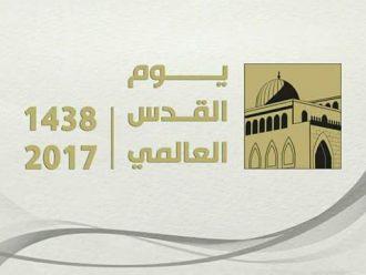 السيد القائد عبدالملك الحوثي يدعو إلى المشاركة الواسعة في فعالية يوم القدس العالمي عصر الجمعة