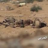 تقرير : مصرع عدد كبير من الجنود السعوديين والسودانيين ومرتزقتهم خلال اليومين الماضيين