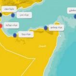 في تحقيق استقصائي.. قناة الجزيرة تكشف الأطماع الإماراتية للسيطرة على باب المندب ومناطق الجنوبية
