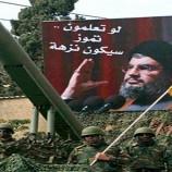 امتدادات انتصار تموز ومشروع الشرق الأوسط الجديد…القوة الصاروخية اليمنية تطيح بمعادلات وخطط الاستكبار العالمي