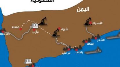 تحقيق تلفزيوني: مختصون في القطاع النفطي أن مطامع العدوان تستهدف منابع الثروة النفطية والغازية في اليمن