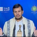السيد القائد عبدالملك الحوثي : السعودية والامارات يعيشان حالة غباء وهدف الخارج ومرتزقته هو تقسيم اليمن وإذلال اليمنيين