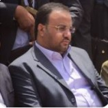 مناطق ومديريات صنعاء الأمانة والمحافظة تحيي عيد الغدير بحشود جماهيرية كبيرة
