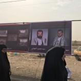 """#كربلاء_اليمن : مظلومية الشعب اليمني ترتفع وبشكل كبير في كربلاء والنجف بالعراق لتفضح الخبث السعودي الامريكي وتكشف مظلومية اليمن """"تقرير"""""""