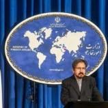 هكذا ردت ايران على تهم التحالف السعودي الأمريكي على اليمن
