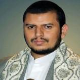 السيد عبد الملك الحوثي يدعو الشعب اليمني إلى الحضور الكبير في الاحتفال المركزي بذكرى المولد النبوي بصنعاء