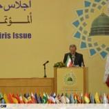 انطلاق المؤتمر العالمي لمحبي أهل البيت في العاصمة الإيرانية طهران واكثر من 350 وسيلة اعلامية تغطي المؤتمر