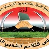 مجلس التلاحم القبلي يدعو لمواصلة النكف والنفير العام لرفد الجبهات لتحقيق النصر