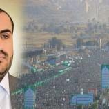 ناطق أنصار الله يبارك ذكرى المولد النبوي الشريف ويشيد بالخروج المهيب في العاصمة صنعاء